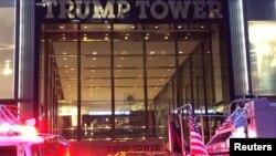 В небоскребе Trump Tower произошел пожар. Манхэттен, Нью-Йорк. 7 апреля 2018 г.