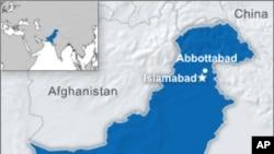 لاپتا افراد: فیکٹ فائنڈنگ مشن بلوچستان روانہ