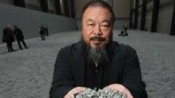 «آی وی وی » هنرمند چینی با پرداخت وثیقه از زندان آزاد شد