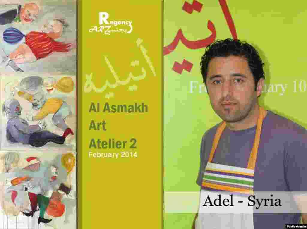Adel Khalaf