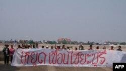 Các nhà bảo vệ môi trường Thái Lan phản đối việc xây đập Sayaburi