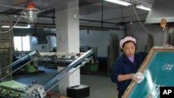 台商在珠三角設立的工廠