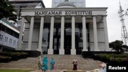 Indonesia's constitutional court -အင္ဒိုနီးရွားႏိုင္ငံက ဖဲြ႔စည္းပံုအေျခခံဥပေဒဆိုင္ရာ တရားရံုး။