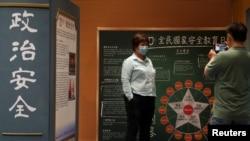 全民國家安全教育日的展覽 (路透社照片)