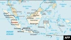 Біля узбережжя Суматри стався сильний землетрус