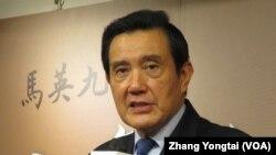 台灣前總統馬英九指 反滲透法立法過程不符合程序正義