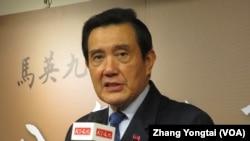 台湾前总统马英九(资料照片)