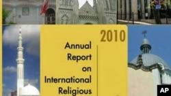 دنیا بھر میں مذہبی آزادی پر امریکی رپورٹ