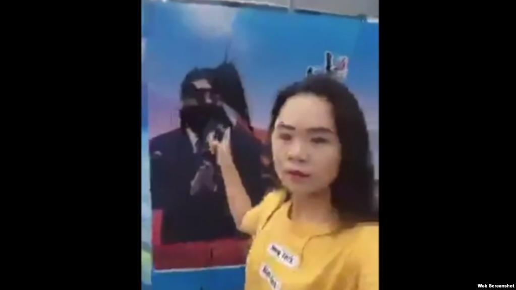 上海潑墨習近平畫像的湖南女孩董瑤瓊