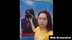 上海泼墨习近平画像的湖南女孩董瑶琼