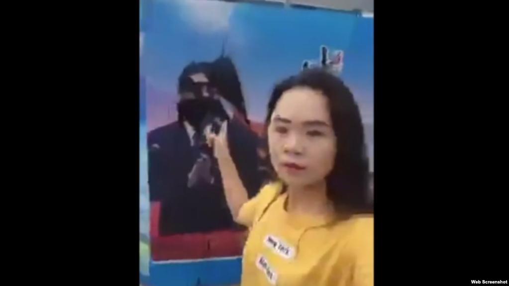 上海潑墨習近平畫像的湖南女孩董瑤瓊(資料照片)