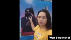 泼墨习近平画像的湖南女孩董瑶琼