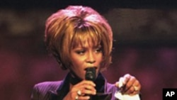 [I ♥ English] Whitney Houston's death drives speculation