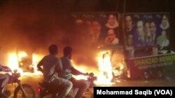 کراچی میں پاکستان پیپلز پارٹی اور پاکستان تحریک انصاف کے کارکنوں میں تصادم اور آتش زدگی، 7 مئی 2018