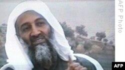 Bin Laden poziva na bojkot dolara