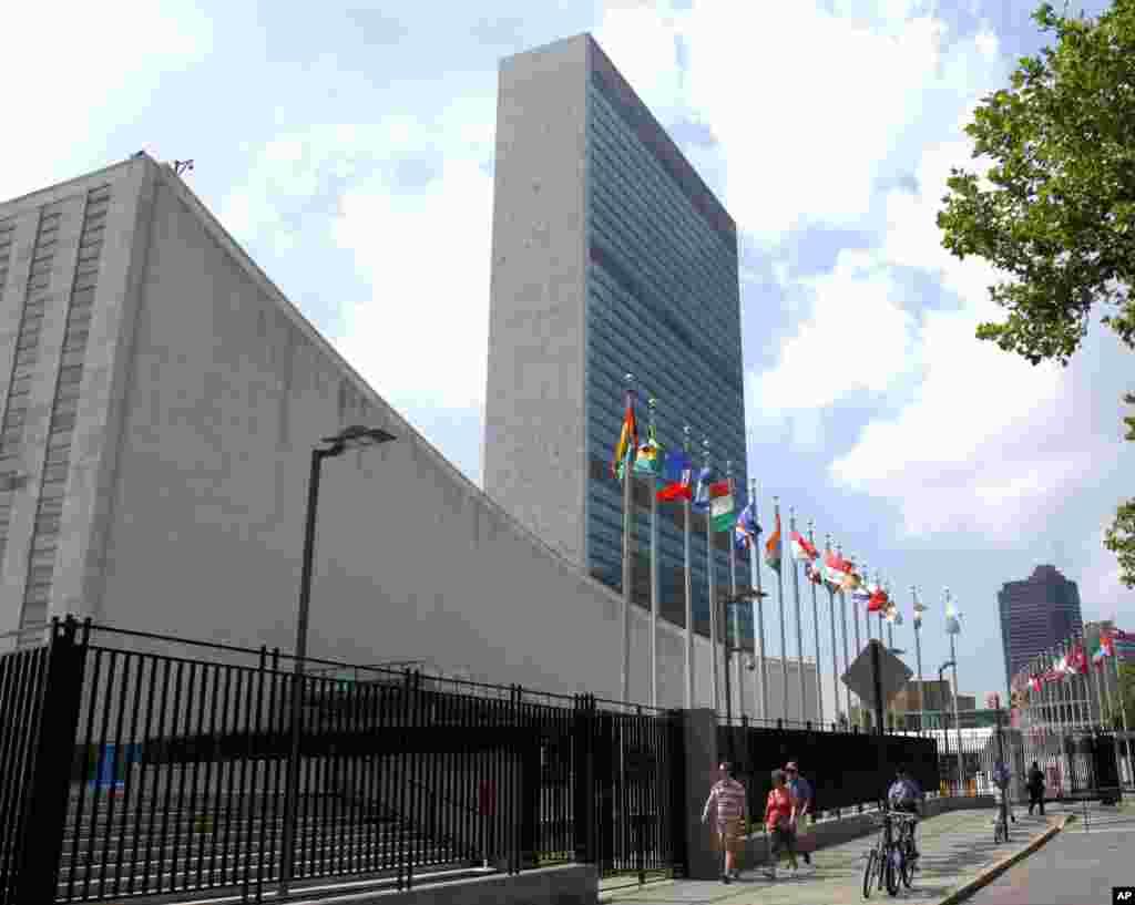 Arhivska fotografija iz jula 2007. pokazuje zgradu Ujedinjenih nacija, u New Yorku, koju je projektirao Oscar Niemeyer.