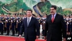 中國國家主席習近平和委內瑞拉總統馬杜羅在北京人民大會堂(2015年1月7日)