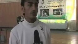 Kabul-Fencing