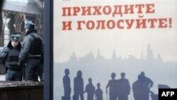 Госдума: намечается новая расстановка сил?