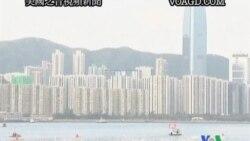 2011-10-16 美國之音視頻新聞: 33年後香港恢復舉辦維港渡海泳