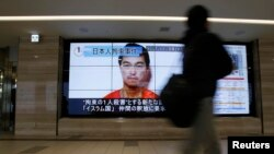 Tổ chức Nhà nước Hồi Giáo trong tuần qua đe dọa chặt đầu các con tin Nhật Bản trừ phi nhận được 200 triệu đô la tiền chuộc.