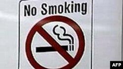 Chypre cấm hút thuốc nơi công cộng