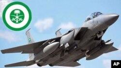 Πάνω από 150 υπερσύγχρονα μαχητικά αεροσκάφη χορηγούν οι ΗΠΑ στην Σαουδική Αραβία