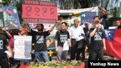 버마 반정부 시위