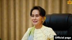 ႏိုင္ငံေတာ္ အတိုင္ပင္ခံ ပုဂၢိဳလ္ ေဒၚေအာင္ဆန္းစုၾကည္ (Myanmar State Counsellor Office)