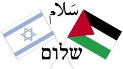 سفر دو مقام آمريکايی به اورشلیم به منظور از سرگيری مذاکرات صلح خاورميانه