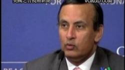 2011-11-23 美國之音視頻新聞: 巴基斯坦任命新駐美國大使