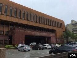 台湾法务部(美国之音记者申华 拍摄)