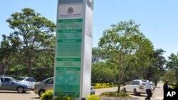 Main entrance of the Jomo Kenyatta University of Agriculture and Technology (JKUAT), Kenya.