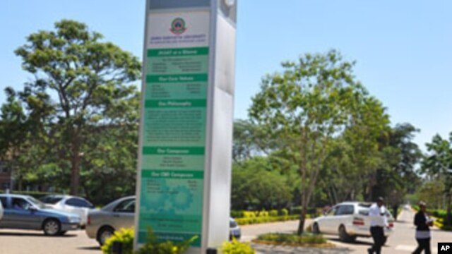 Main entrance of the Jomo Kenyatta University of Agriculture and Technology (JKUAT), Kenya.