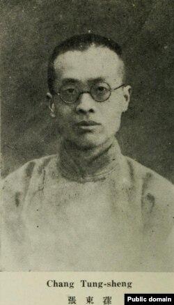 《中国名人录》第四版中的张东荪照片。这位参与北平和平谈判的民主人士在中共政 权下的命运远比国民政府时期悲惨