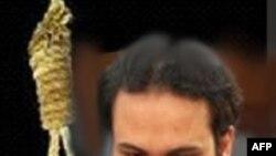 دادگاه انقلاب تهران یک نفر را به مرگ محکوم کرد