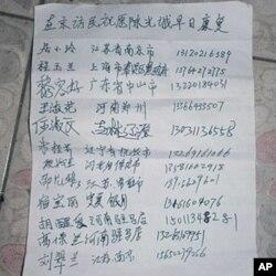 5月9日在京访民祝愿陈光诚早日康复
