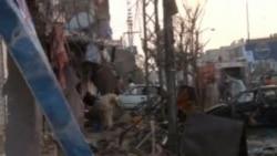 Pakistan Market Bombing Kills 4