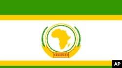 Bendera ya Umoja wa Afrika