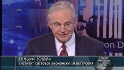 Економісти прогнозують погіршення економічної ситуації у США