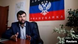乌克兰分离主义领导人普希林。