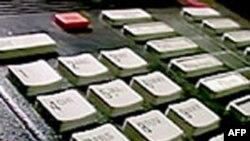 Một hãng điện thoại di động của Ấn cho biết công ty của ông nhận được lệnh của chính phủ hủy đơn đặt mua thiết bị của UT Starcom