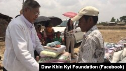 Tân tổng thống Htin Kyaw là phụ tá thân cận lâu năm của bà Aung San Suu Kyi.