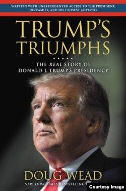 미국 전기 작가 더그 웨드의 새 책 '트럼프의 백악관 내부(Inside Trump's White House)' 표지.