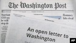 美国科技钜子们呼吁国会勿通过危害言论自由的法案
