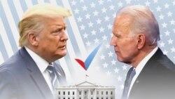 ေနာက္ သမၼတ သက္တမ္း ၄ႏွစ္အတြက္ Trump နဲ႔ Biden ဘယ္သူ ျဖစ္မလဲ