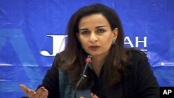 بلوچستان پر سماعت: پاکستان کو 'سخت تشویش' ہے: پاکستانی سفیر