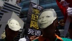香港網上集會悼念李旺陽逝世9周年 民調:62%不認同悼念六四危害國安