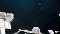 国际空间站上的观测台被转移到面向地球一侧
