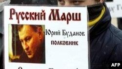 Юрий Буданов и Россия – 20 лет после СССР